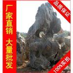 大型太湖石招牌石,假山流水假山石厂家