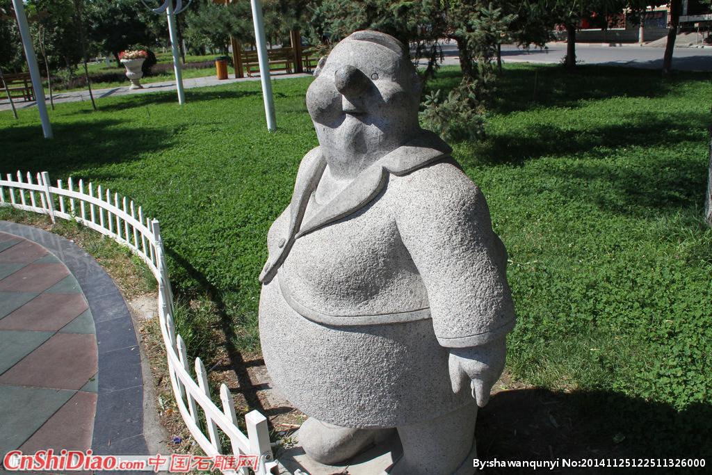 人物 石雕图片