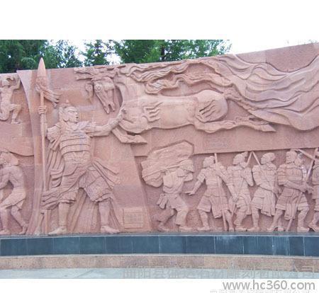 石雕浮雕 园林广场大型浮雕加工 花岗岩浮雕曲阳石雕浮雕