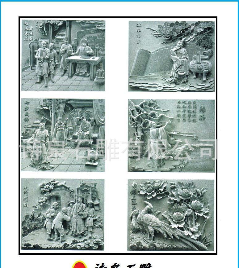 石雕,石雕浮雕,栏杆雕刻,桥栏栏杆,龙柱浮雕,石雕厂浮雕