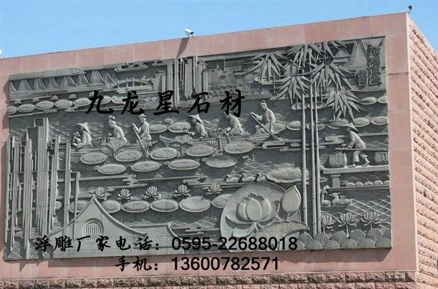 惠安厂家直销石雕