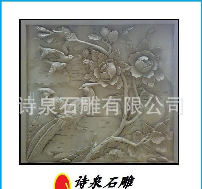 浮雕,石雕浮雕,龙柱浮雕,石雕厂浮雕,九龙壁,麒麟浮雕