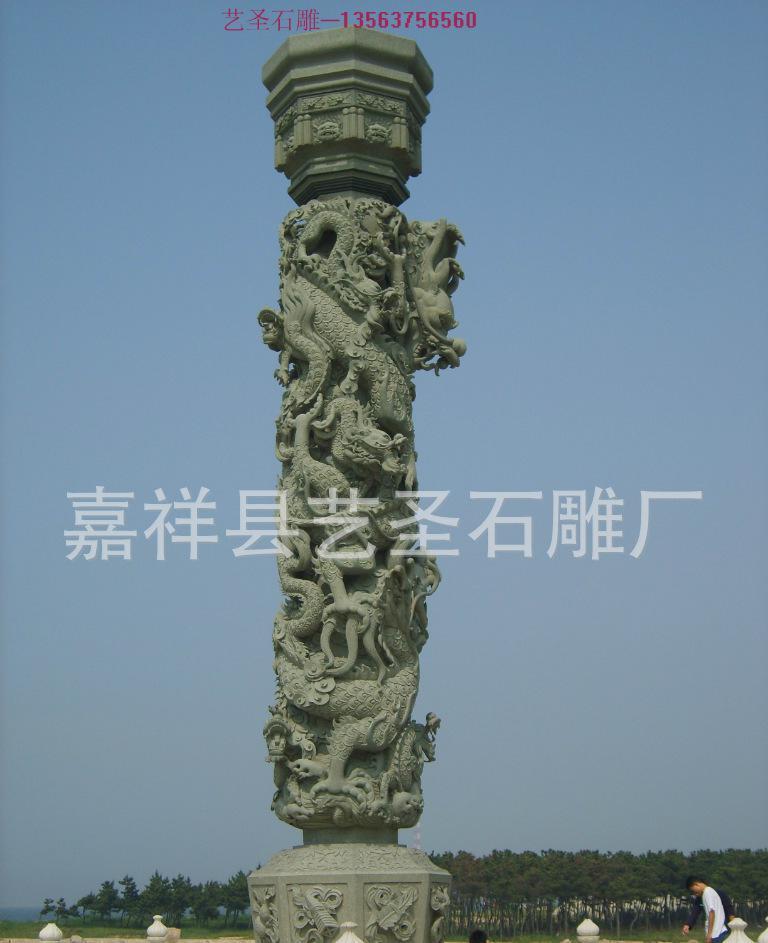嘉祥艺圣石业出售 加工各种花岗岩石雕龙柱 浮雕龙柱