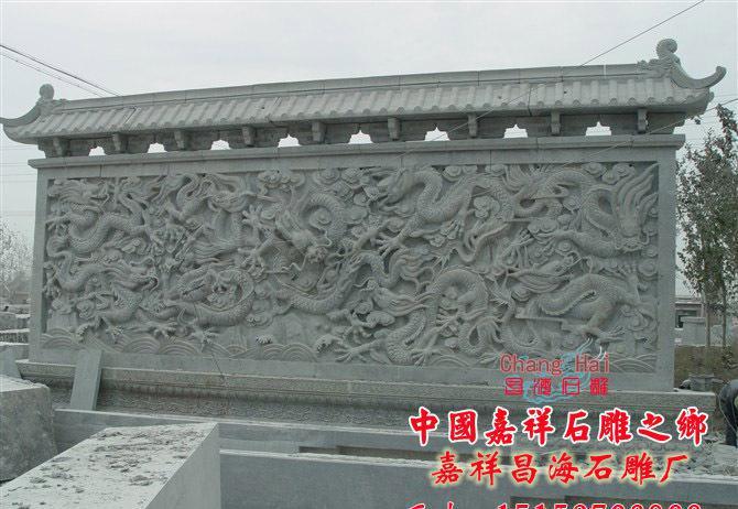 九龙壁雕刻,石雕九龙壁,龙壁合雕刻,浮雕龙雕刻,各种龙型浮雕