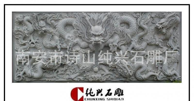 低价石雕九龙壁-浮雕九龙壁-寺庙九龙壁-各种格式九龙壁,