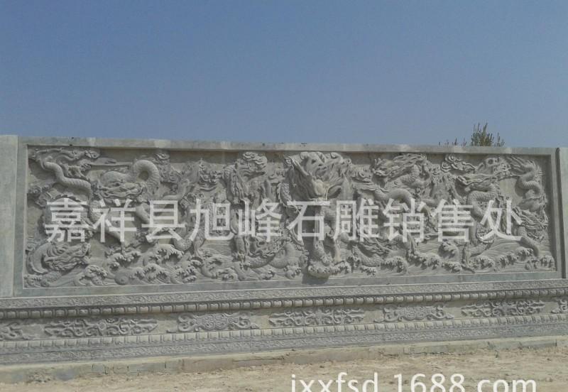 石雕浮雕影壁墙 石雕九龙壁 广场装饰
