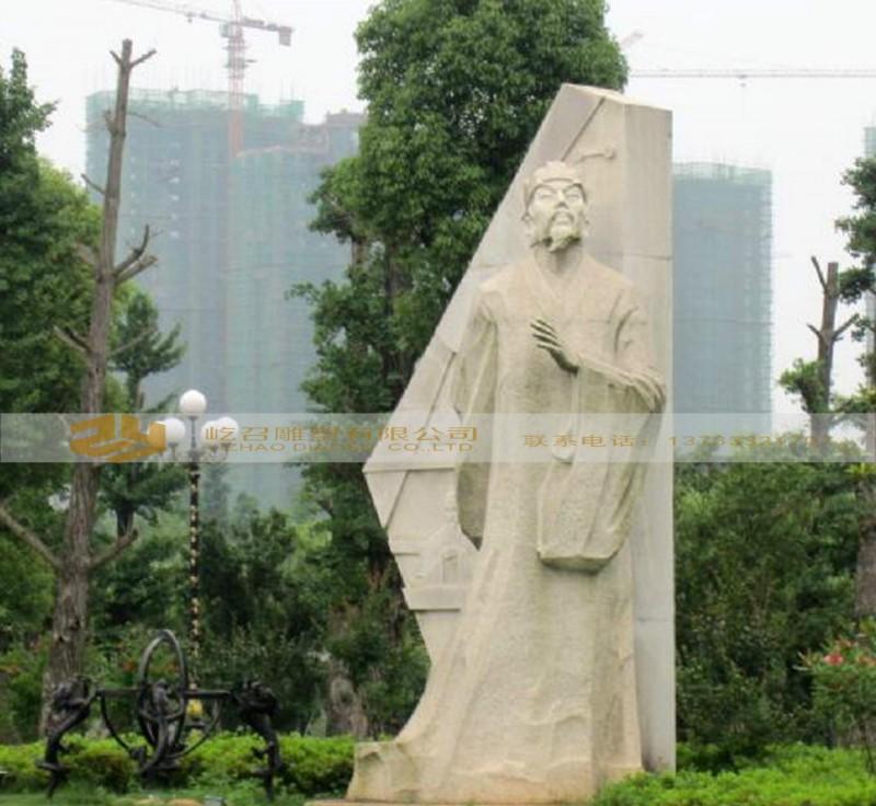 厂家名人伟人石雕浮雕 公园广场雕塑