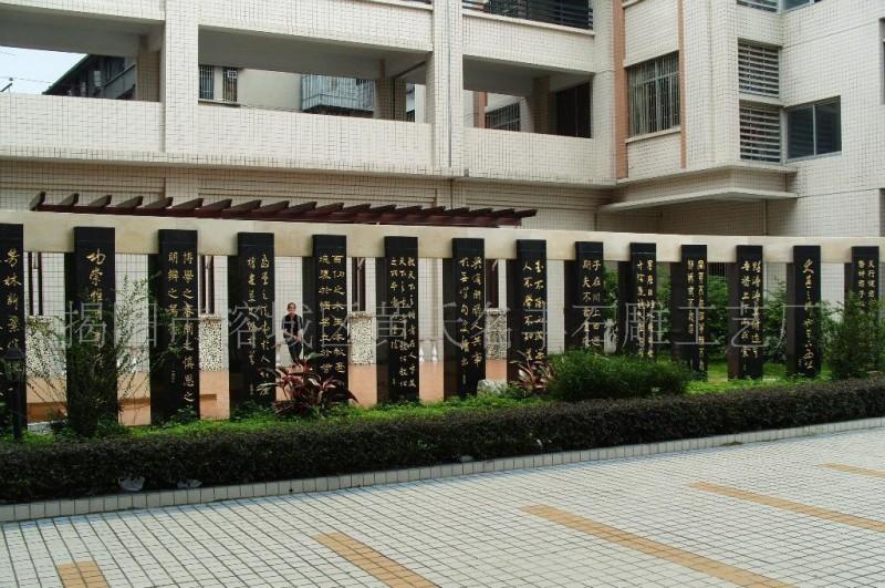 石雕影雕石料工艺品石板材雕刻壁雕