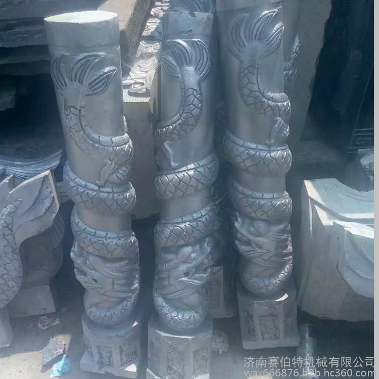 优质桂林墓碑雕刻机厂家\\1325数控平面立体一体石材雕刻机价格\\龙柱,石狮子雕刻机报价