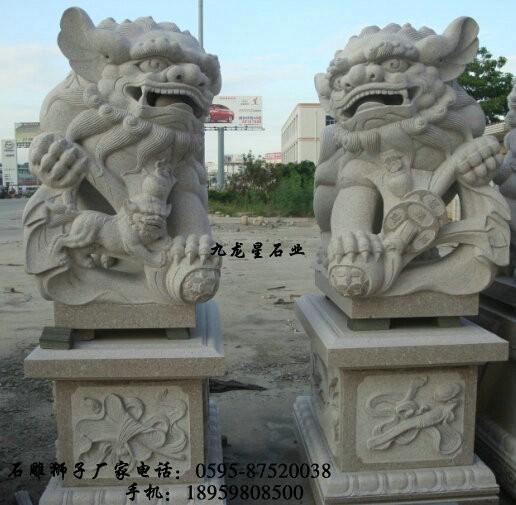 供应石雕大型北京狮    石材绣球狮    精美雕刻石狮子   石狮子批发商报价