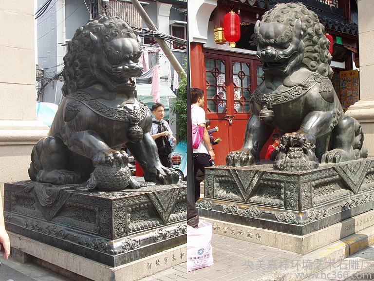 中央美院工艺师石雕太和殿狮广交会狮财政部石狮子汇丰银行狮港狮皇家狮镇府狮