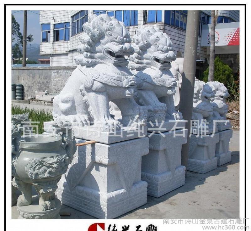 【直销】精品石雕石狮子,北京狮,南狮,网球狮