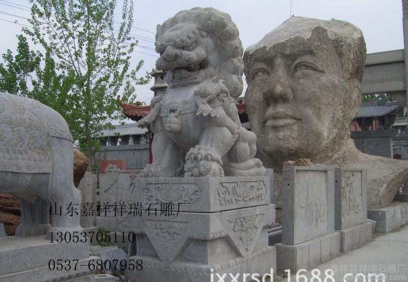 山东石雕生产石狮子价格 石狮图片