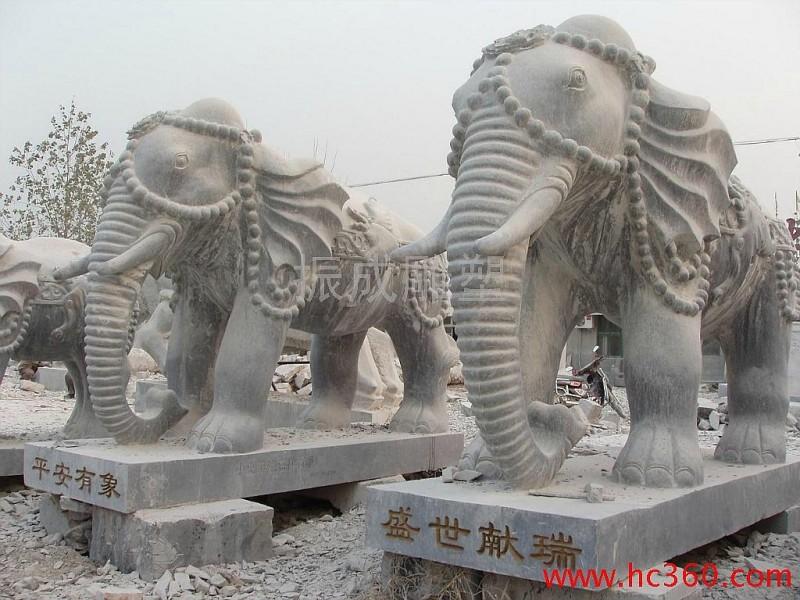 供应振成雕刻面议振成雕刻 动物雕刻 象 石狮子
