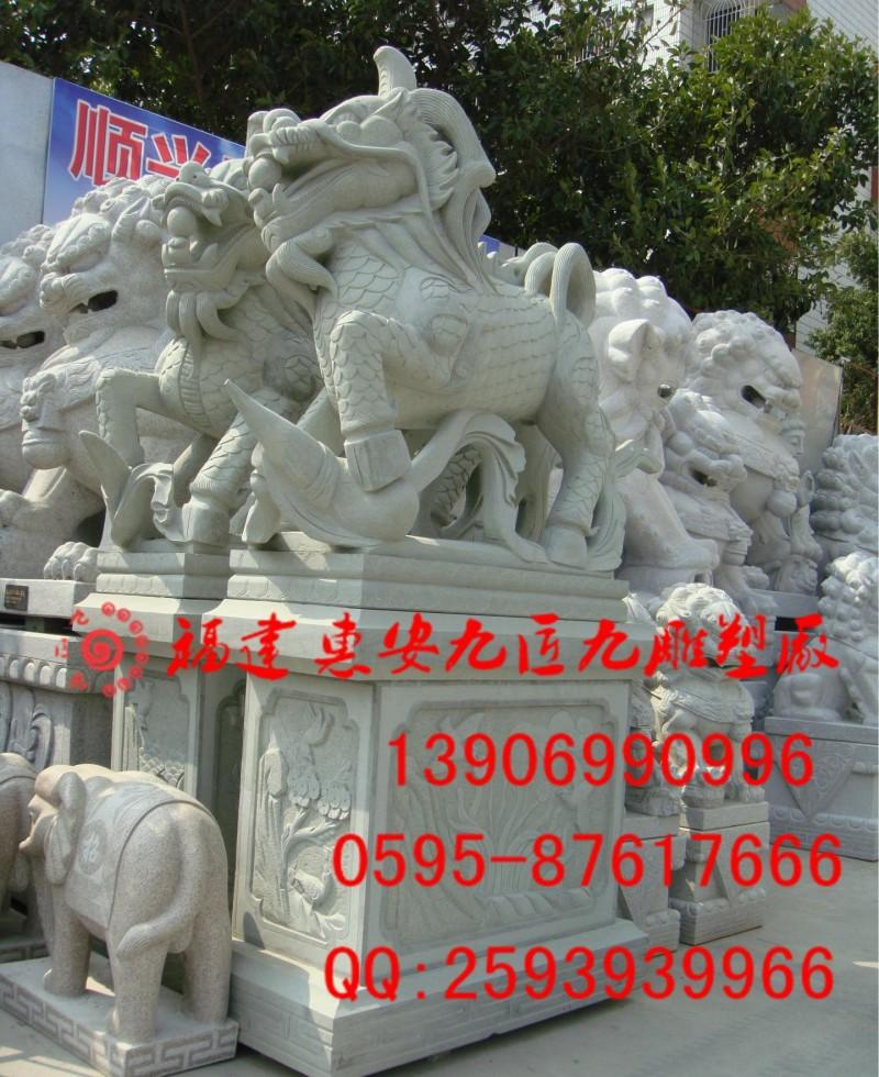惠安厂家批发石雕麒麟