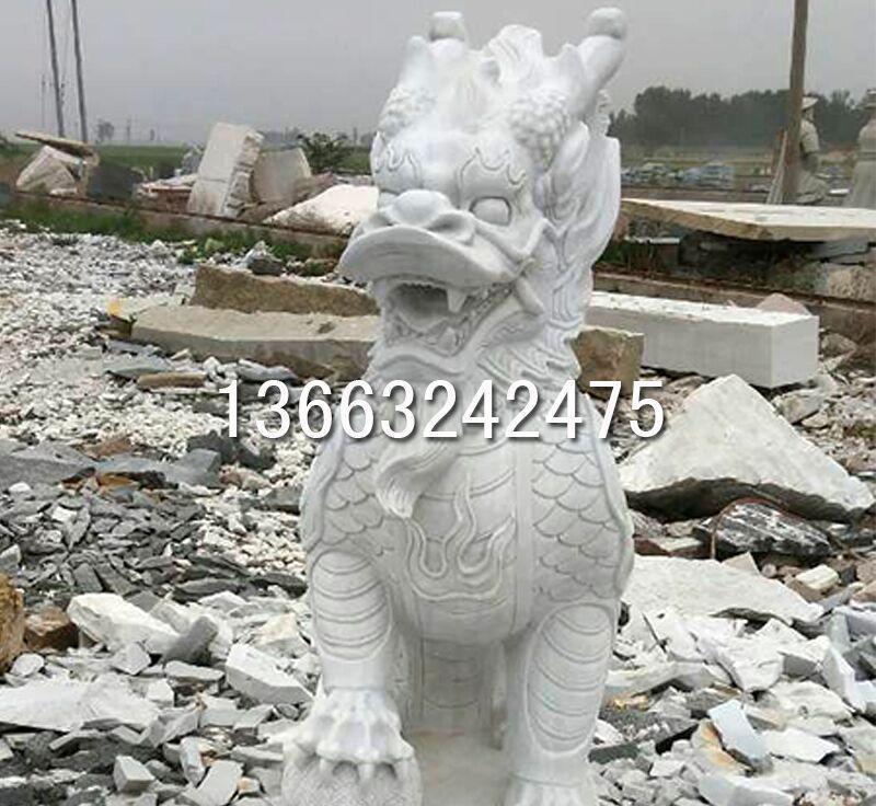 曲阳县石雕动物摆件 石雕麒麟动物摆件 镇宅辟邪石雕动物摆