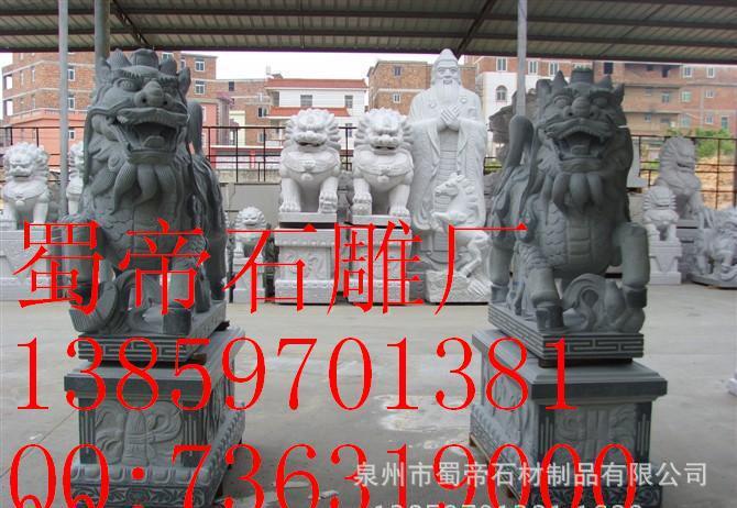 广场动物雕塑 麒麟石雕工艺品 花岗岩石雕麒麟