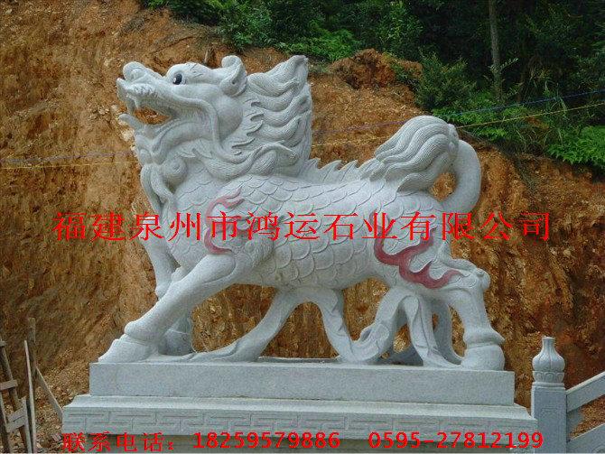 供应石雕麒麟生产厂家,石雕貔貅