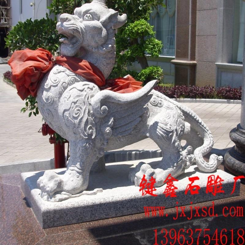 供应石雕貔貅 石雕动物 招财貔貅 嘉祥石雕