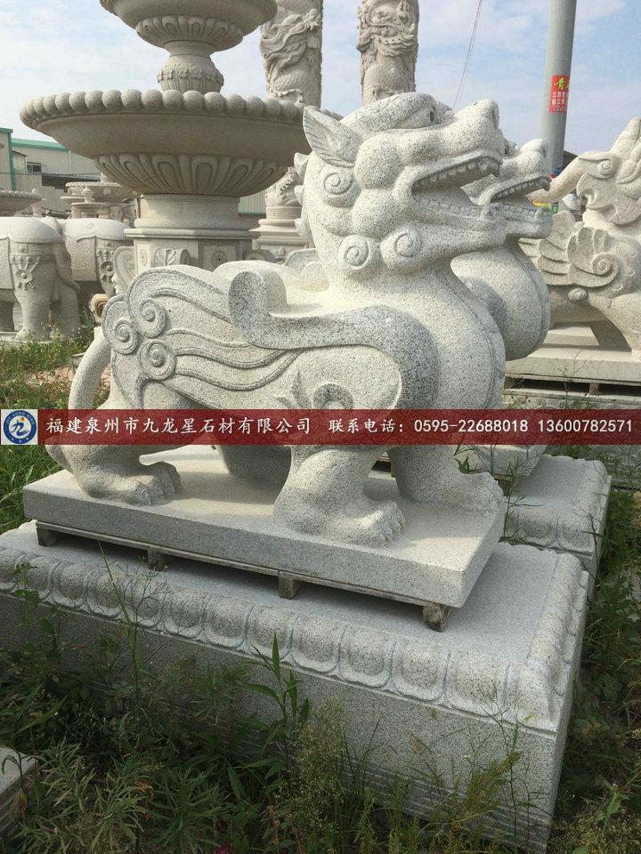 供应石雕貔貅 仿古石貔貅 招财镇宅神兽石雕吉祥动物石貔貅 图片