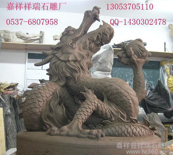 供应精雕细琢动物石雕龙 石刻龙