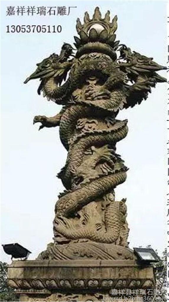 工艺石材园林石雕龙 石龙柱雕刻