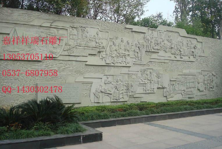 供应大型浮雕 石刻二十四孝浮雕 石雕龙壁浮雕