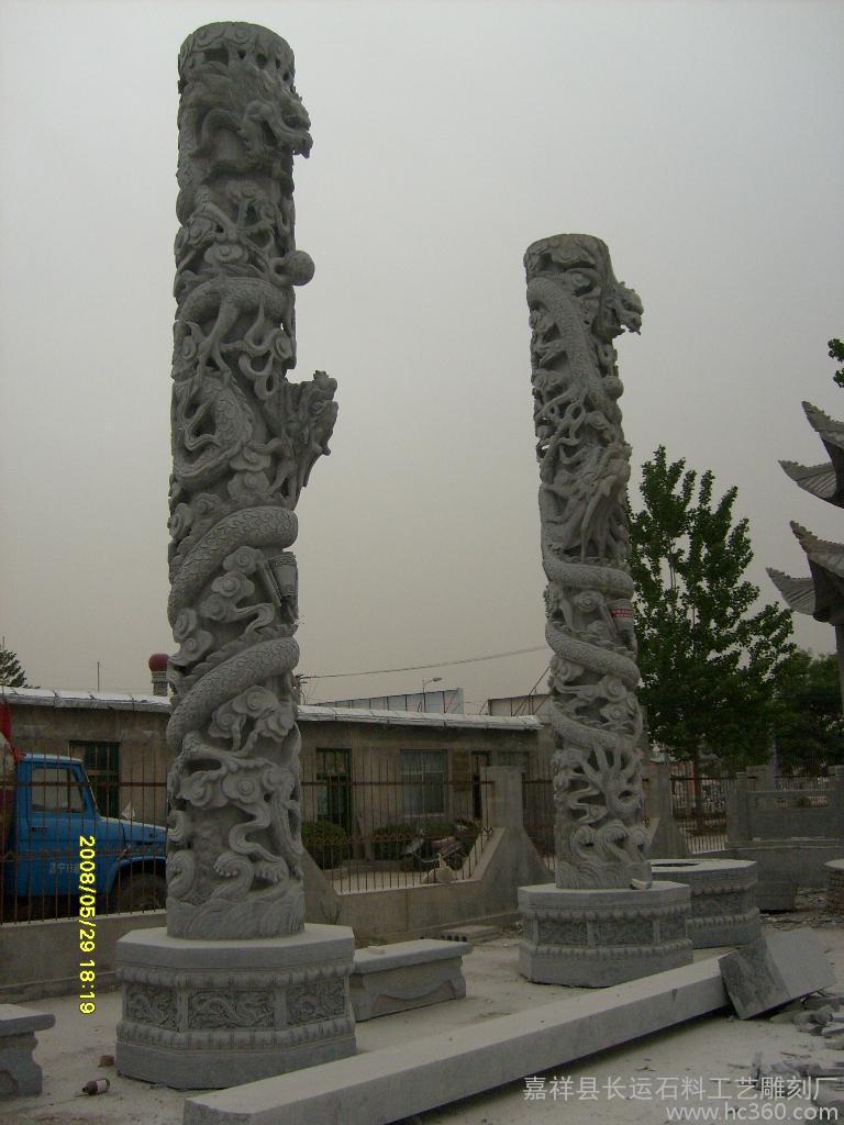 石雕龙柱            龙柱价格         龙柱加工     石雕厂家
