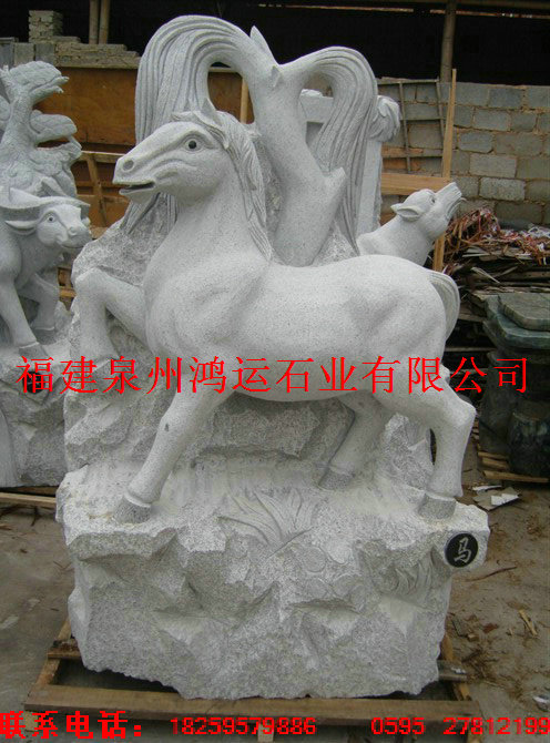 供应石雕十二生肖,石雕马