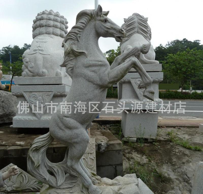 房地产楼盘摆放专用风水石雕马,雕工精细神韵逼真石马