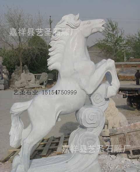 山东嘉祥艺圣石雕公司出售石雕马 各种石雕动物