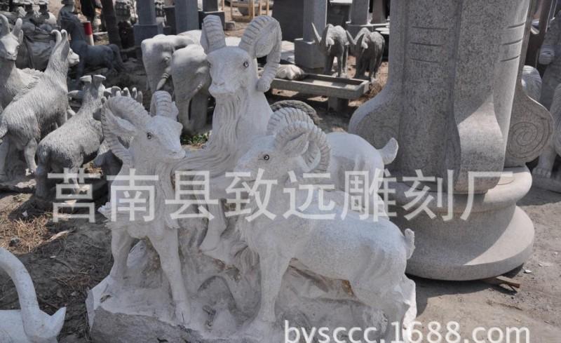 莒南雕刻三阳开泰羊石雕马羊年热销石羊三羊开泰创意礼品