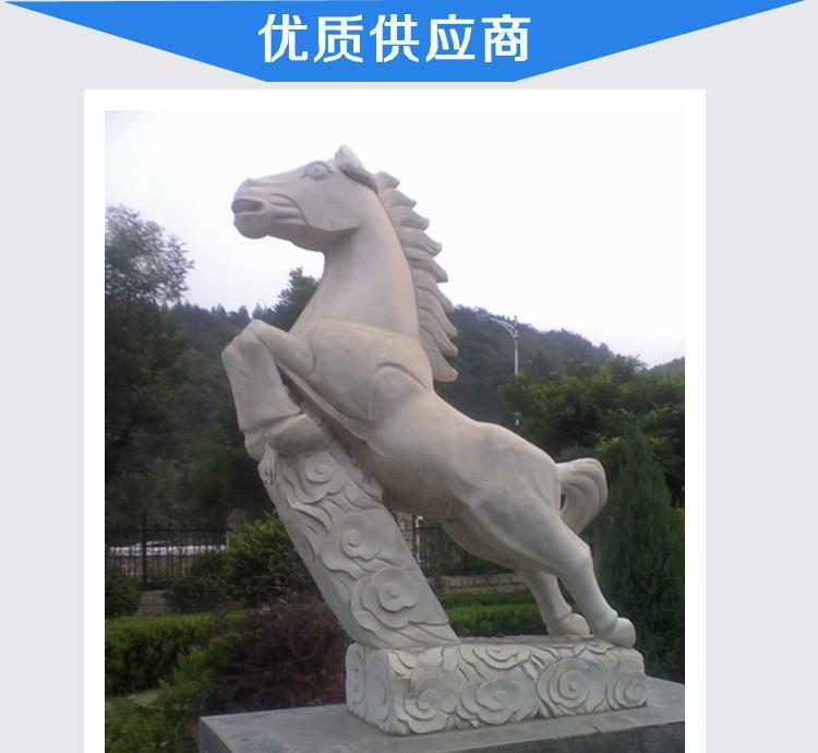 石雕马 动物雕刻 园林公司门口摆件 石材雕刻 各类雕塑批发直