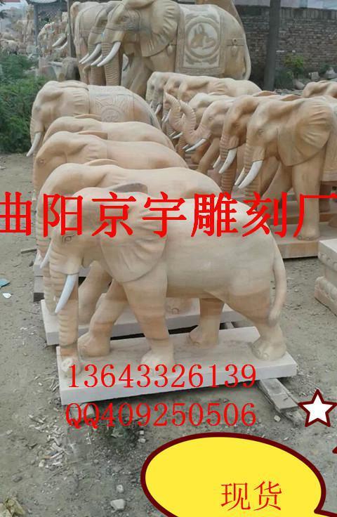 批发石雕大象、石雕牛、石雕马、龙、鹿、汉白玉石雕 晚霞红石雕