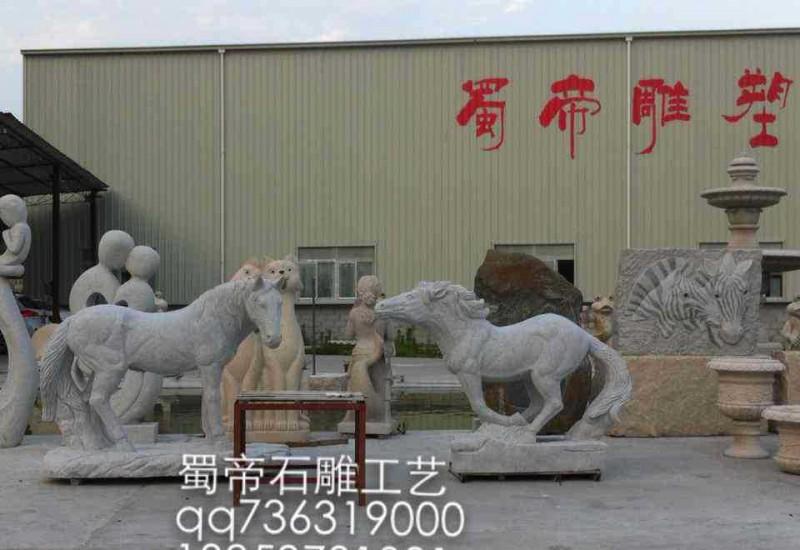 厂家直销动物石雕园林雕刻石雕马飞马奔马八马石雕