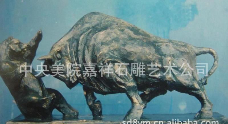 【推荐精品】石雕牛顶熊股市牛石雕牧童牛 崛起奋进牛拓荒牛石牛