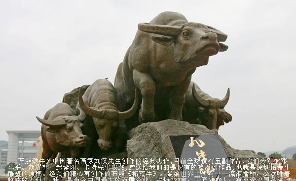 【标王精品】石牛石雕牛,群牛雕塑石雕华尔牛股市牛石雕拓荒牛