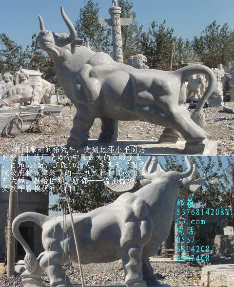 国务院津贴工艺师经典石雕牛,崛起牛,股市牛,猛牛劲牛,拓荒牛