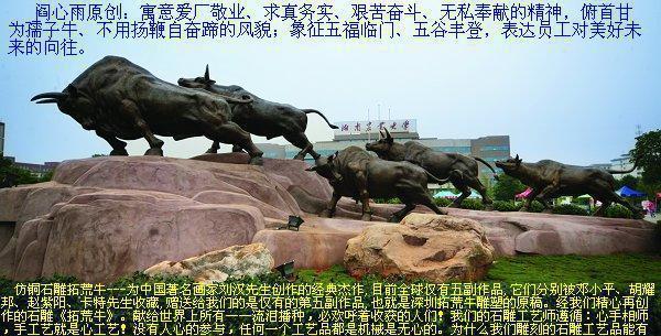 群牛石雕拓荒牛,石雕牛 石牛大象门象宝象,石雕麒麟,石雕动物