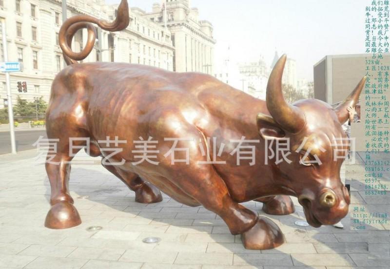 精品推荐美国华尔街牛,股票牛,幸运牛垦荒牛石雕牛,崛起牛