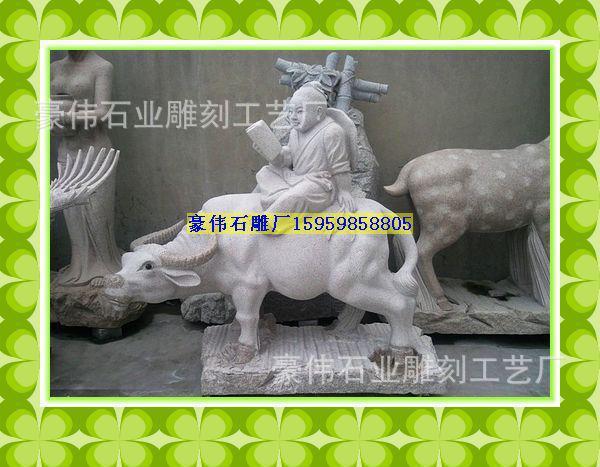 石雕牛童 小孩骑牛雕塑 园林、广场特色景观雕塑摆件 石雕工艺