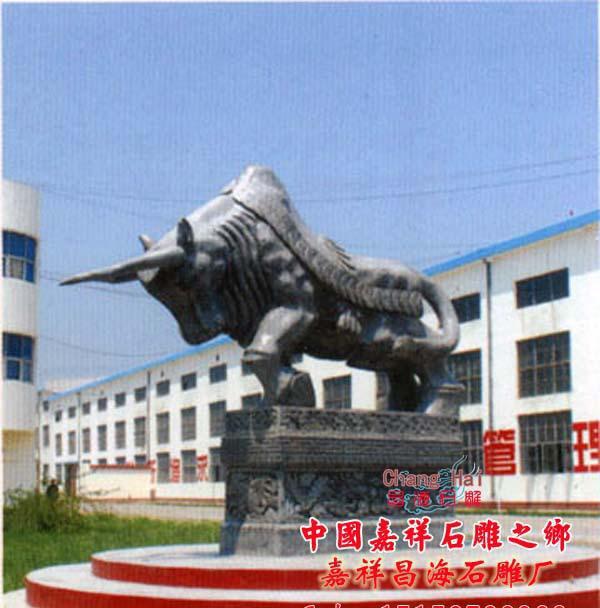 石雕牛,石雕猛牛劲牛雕刻,石雕拓荒牛雕刻,华尔街牛