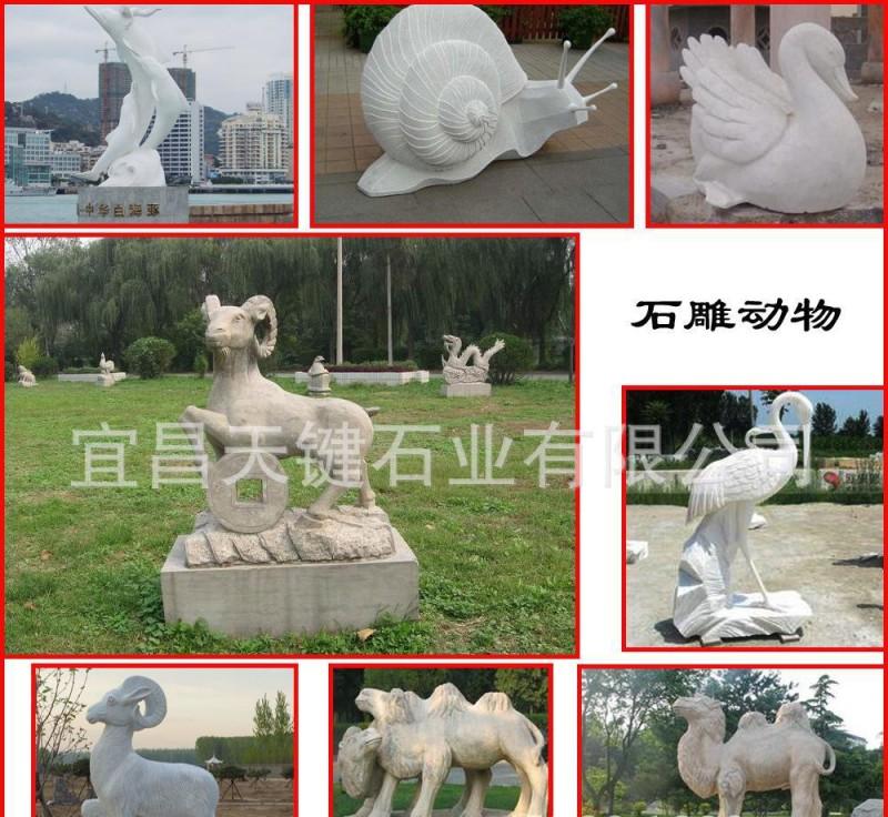 厂家石雕十二生肖 公园广场石雕动物 飞马奔马石雕牛加工定制