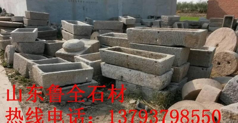 鲁全石雕牛槽 老石头槽 养鱼盆 古典石槽 137937985