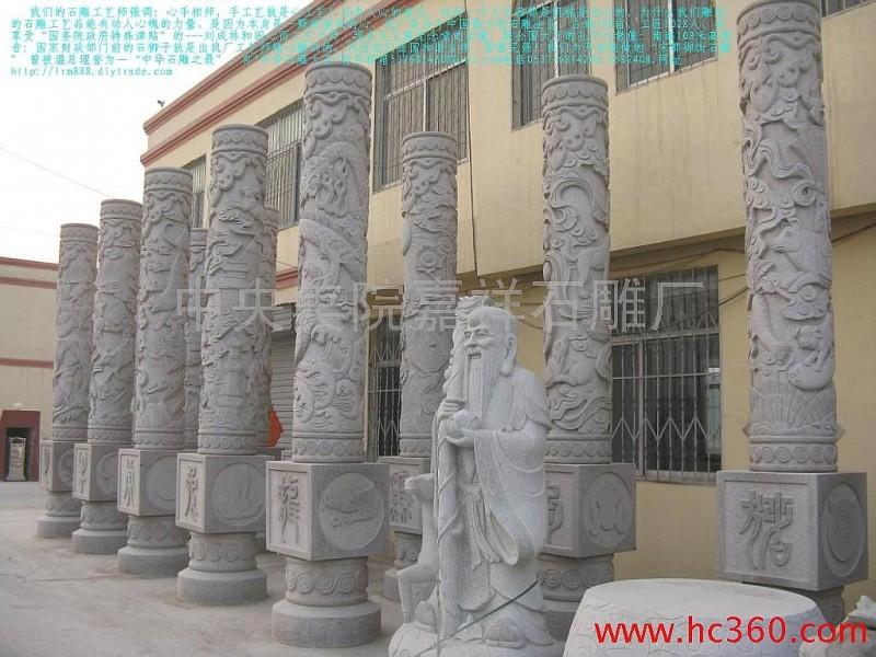 供应石雕盘龙柱、华表、图腾柱,文化柱石雕十二生肖柱六棱锥石雕九龙壁