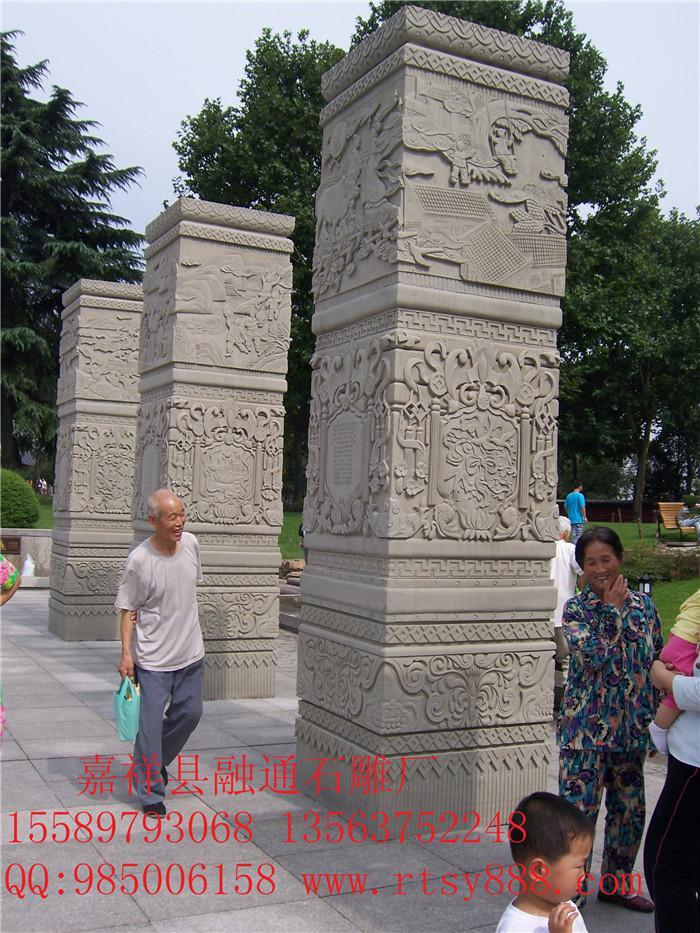 花岗岩文化柱 石雕十二生肖柱 石雕华表龙柱价格