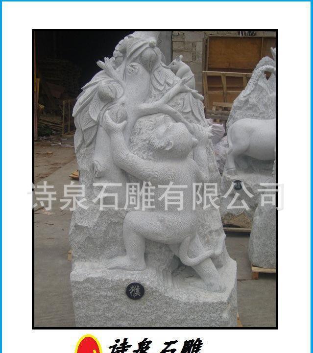 十二生肖绣石雕刻,青石十二生肖马羊猴,石雕,十二生肖动物雕塑