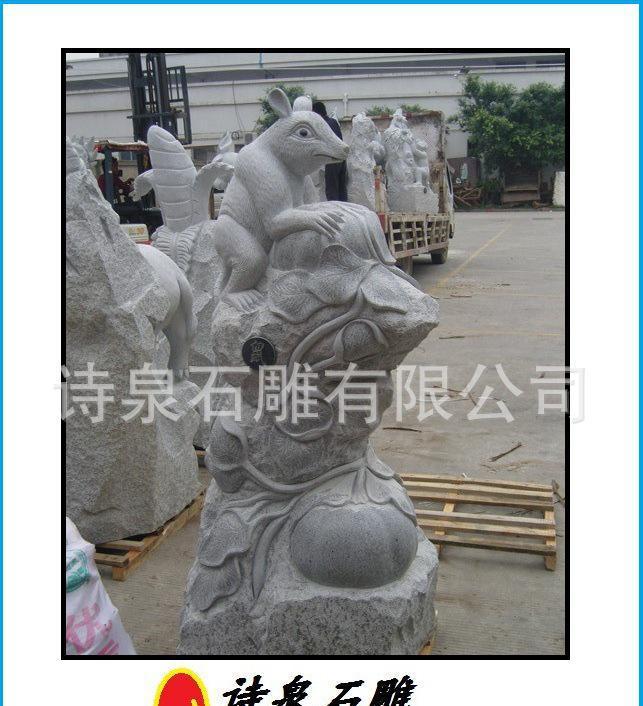 十二生肖绣石雕刻,青石十二生肖鼠牛虎,石雕,十二生肖动物雕塑