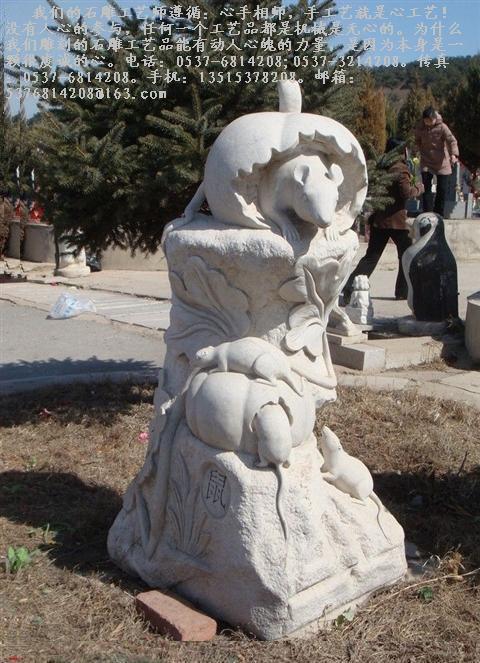 石雕十二生肖 民俗石雕生肖动物石雕子丑寅卯属相石雕生肖文化柱