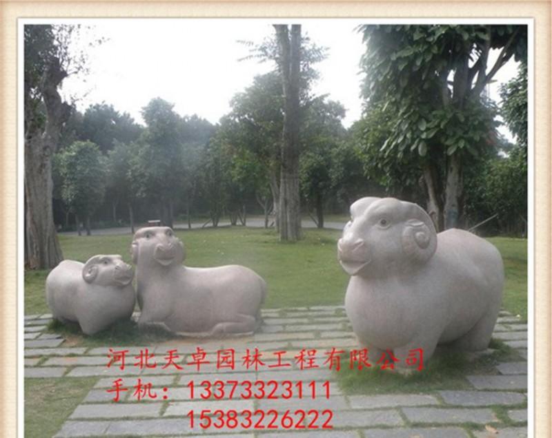 石雕十二生肖动物雕塑 园林景观雕塑摆件 曲阳石雕